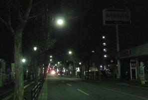 Installation of LED lights at Ohori-Higashiaburayama line, outer route 1