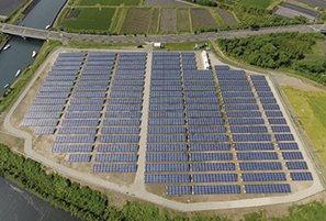 Goryo Solar Power Plant